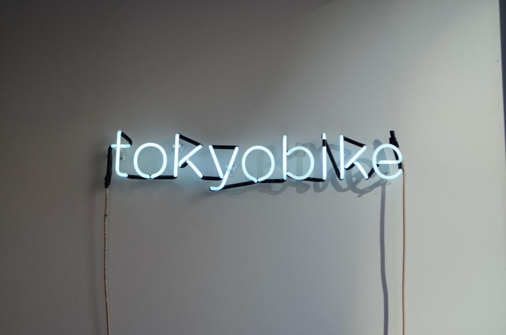 #TMDPresents - AFTER6 - Tokyo Bike - 2